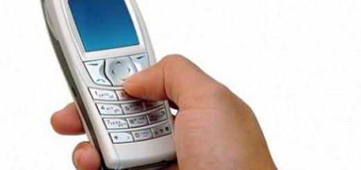 Экспертиза мобильного телефона