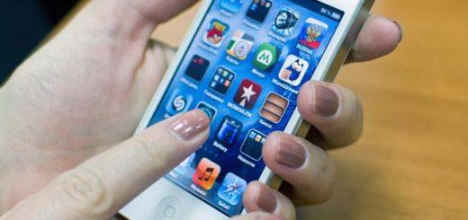 Экспертиза мобильных телефонов
