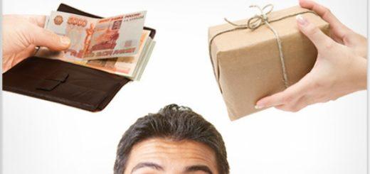 Как вернуть или обменять некачественную технику для дома