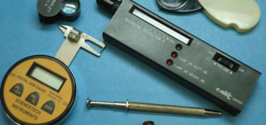 Таможенная экспертиза металлов и сплавов